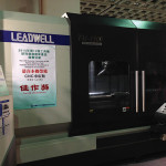 Int-News-Leadwell