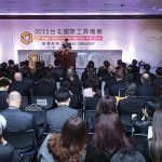 Int-News-Taiwan