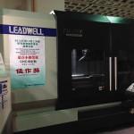 Int-News-Leadwell